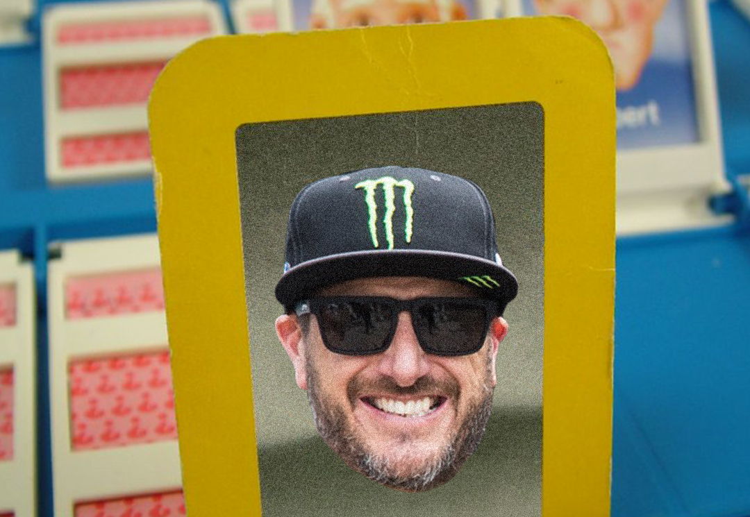 Who is Ken BLock?